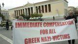 SZ: Οι ελληνικές διεκδικήσεις για πολεμικές επανορθώσεις δεν έχουν παραγραφεί