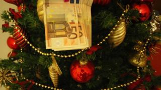 Δώρο Χριστουγέννων 2017: Πότε καταβάλλεται και πώς να το υπολογίσετε