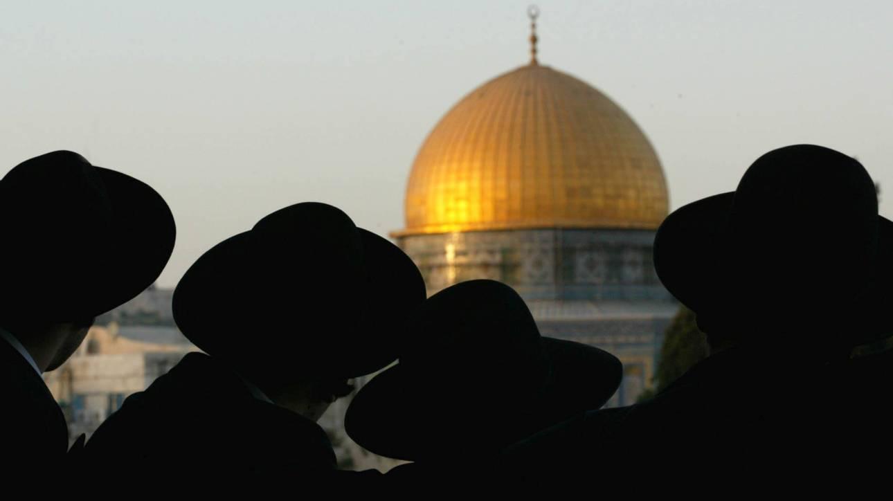 Η άλλη άποψη για την Ιερουσαλήμ