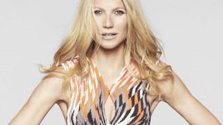 Gwyneth Paltrow: η πιο μισητή star των ΗΠΑ κάνει μιούζικαλ με άρωμα γυναίκας