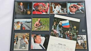 Ο Βλαντιμίρ Πούτιν τώρα και σε ημερολόγιο