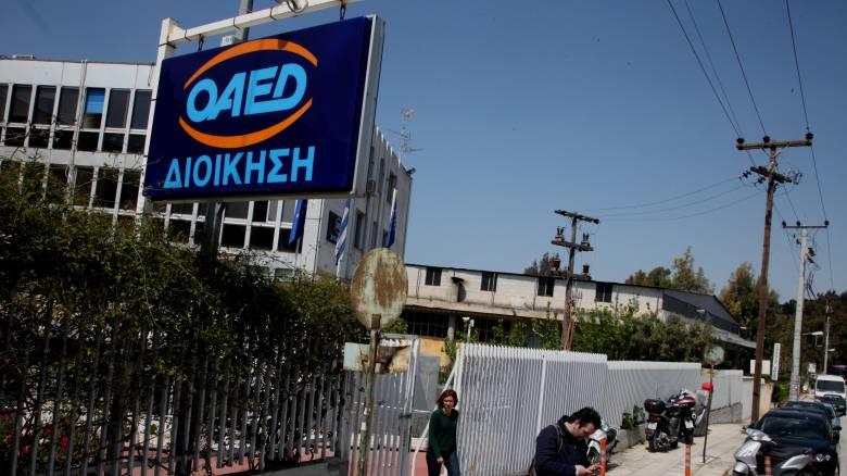 ΟΑΕΔ: Ξεκινούν οι αιτήσεις για τις 7.180 θέσεις εργασίας σε 34 δήμους