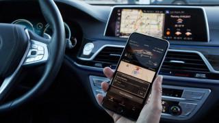 Αυτοκίνητο:Γιατί πρέπει να προσέχουμε όταν συνδέουμε το smartphone μας σε ένα ενοικιαζόμενο όχημα;
