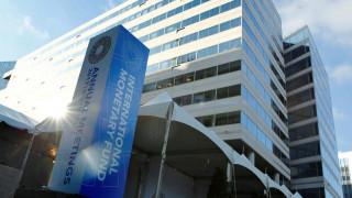 Το ΔΝΤ «οριοθετεί» την εμπλοκή του σε νομισματικές ενώσεις