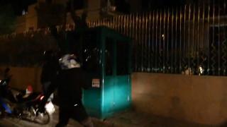 Επίθεση του Ρουβίκωνα στην πρεσβεία της Σαουδικής Αραβίας