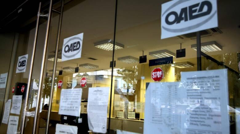 ΟΑΕΔ: Ξεκίνησαν οι αιτήσεις για τη νέα κοινωφελή εργασία σε 34 δήμους