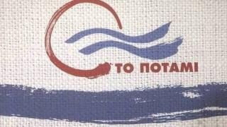 Ποτάμι: Οι κουκουλοφόροι εκμεταλλεύονται το νόμο περί ασύλου για «καταδρομικές» επιχειρήσεις