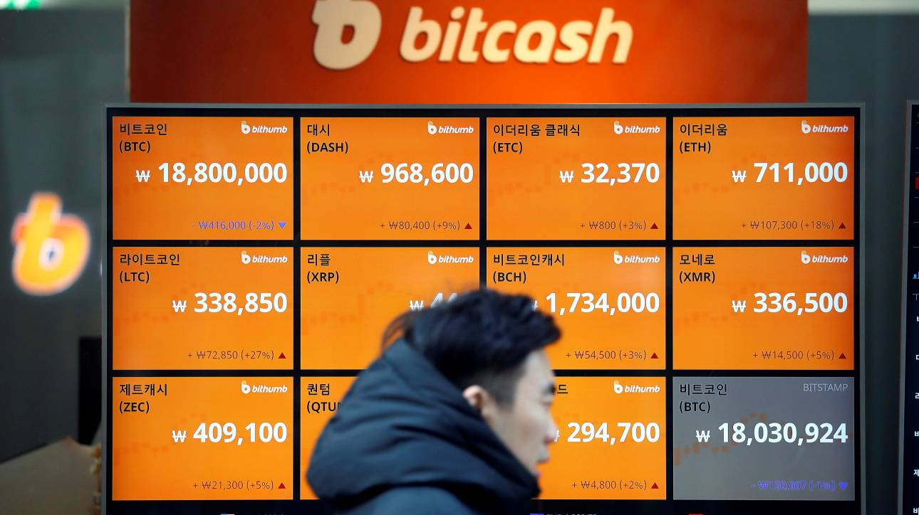 FCA: Οι αγοραστές του bitcoin να είναι προετοιμασμένοι να χάσουν όλα τους τα χρήματα