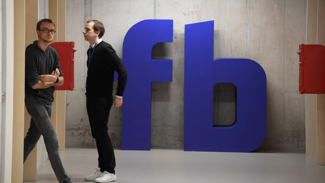 Πότε το Facebook μπορεί να κάνει κακό στην ψυχική υγεία των χρηστών