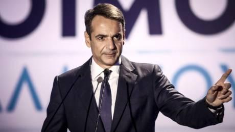 Μητσοτάκης: Είμαστε έτοιμοι να αλλάξουμε την Ελλάδα