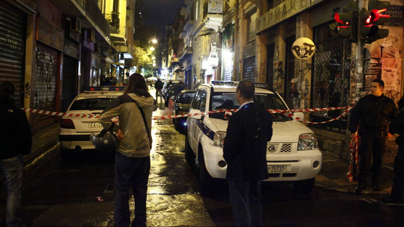 Άγρια επίθεση αγνώστων εναντίον φοιτητών σε κτίριο του Πανεπιστημίου Αθηνών