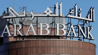 Σαουδική Αραβία: Ο Παλαιστίνιος δισεκατομμυριούχος Μάσρι συνελήφθη στο Ριάντ