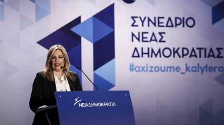 Γεννηματά στο συνέδριο της ΝΔ: «Ναι» στην εθνική συνεννόηση, «όχι» σε διχαστικά μέτωπα