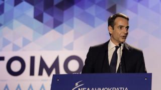 Μητσοτάκης: Φιλοδώρημα το επίδομα των 400 ευρώ στους νέους ανέργους