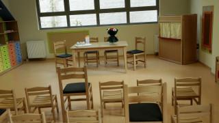 Κονδύλια 95 εκατ. ευρώ για τον εκσυγχρονισμό των παιδικών σταθμών