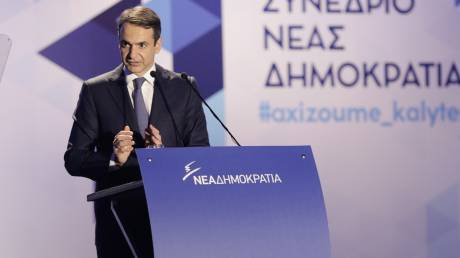 Μητσοτάκης: Αλλάζουμε οι ίδιοι για να μπορέσουμε να αλλάξουμε την Ελλάδα