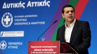 Τσίπρας: Nα μην αφήσουμε την Ελλάδα να γυρίσει πίσω στη φαυλότητα