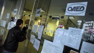 ΟΑΕΔ: Αιτήσεις έως τις 27 Δεκεμβρίου για 7.180 θέσεις σε 34 δήμους