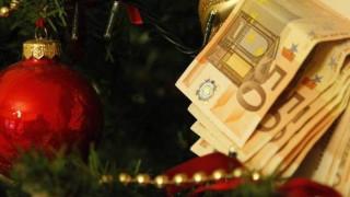 Δώρο Χριστουγέννων 2017: Πλησιάζει η μέρα καταβολής του