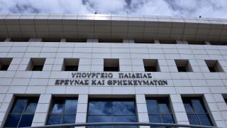 Τι προβλέπει το νομοσχέδιο του υπ. Παιδείας για την ίδρυση του πανεπιστημίου Δυτικής Αττικής