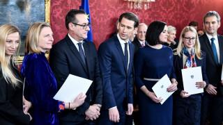 Ανησυχία της Ισραηλίτικης Κοινότητας για τη νέα αυστριακή κυβέρνηση
