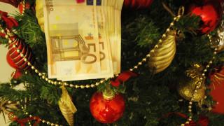 Δώρο Χριστουγέννων 2017: Μέχρι πότε υποχρεούται ο εργοδότης να το καταβάλλει