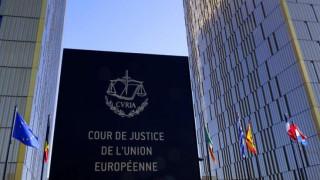 Μήνυση κατά της ΕΚΤ για την απόφαση να παγώσει τη ρευστότητα στις ελληνικές τράπεζες το 2015