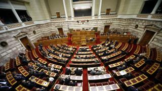 Τι προβλέπει ο Προϋπολογισμός 2018 που ψηφίζεται σήμερα από τη Βουλή