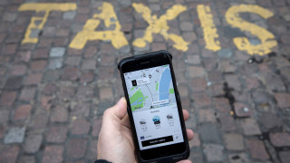 Βηρυτός: Ομολόγησε πως σκότωσε την υπάλληλο της βρετανικής πρεσβείας ο οδηγός της Uber