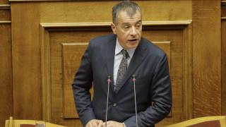 Προϋπολογισμός 2018: Η κυβέρνηση ξεκίνησε ταξικό πόλεμο κατά της μεσαίας τάξης, είπε ο Σ.Θεοδωράκης