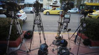 Τηλεοπτικές άδειες: Επτά ενδιαφερόμενοι προσήλθαν στο ΕΣΡ