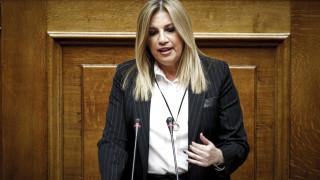 Προϋπολογισμός 2018: «Η κυβέρνηση βύθισε τους πολίτες στα χρέη και την απόγνωση» είπε η Φ.Γεννηματά