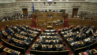 Υπερψηφίστηκε ο προϋπολογισμός με 153 «ναι»