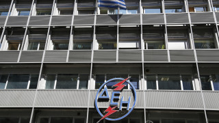 Δάνειο 85 εκατ. ευρώ από την Ευρωπαϊκή Τράπεζα Επενδύσεων στη ΔΕΗ για «πράσινες» επενδύσεις