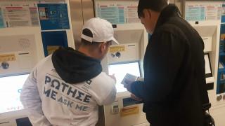 Ηλεκτρονικό εισιτήριο: Ευρεία ενημερωτική εκστρατεία του ΟΑΣΑ