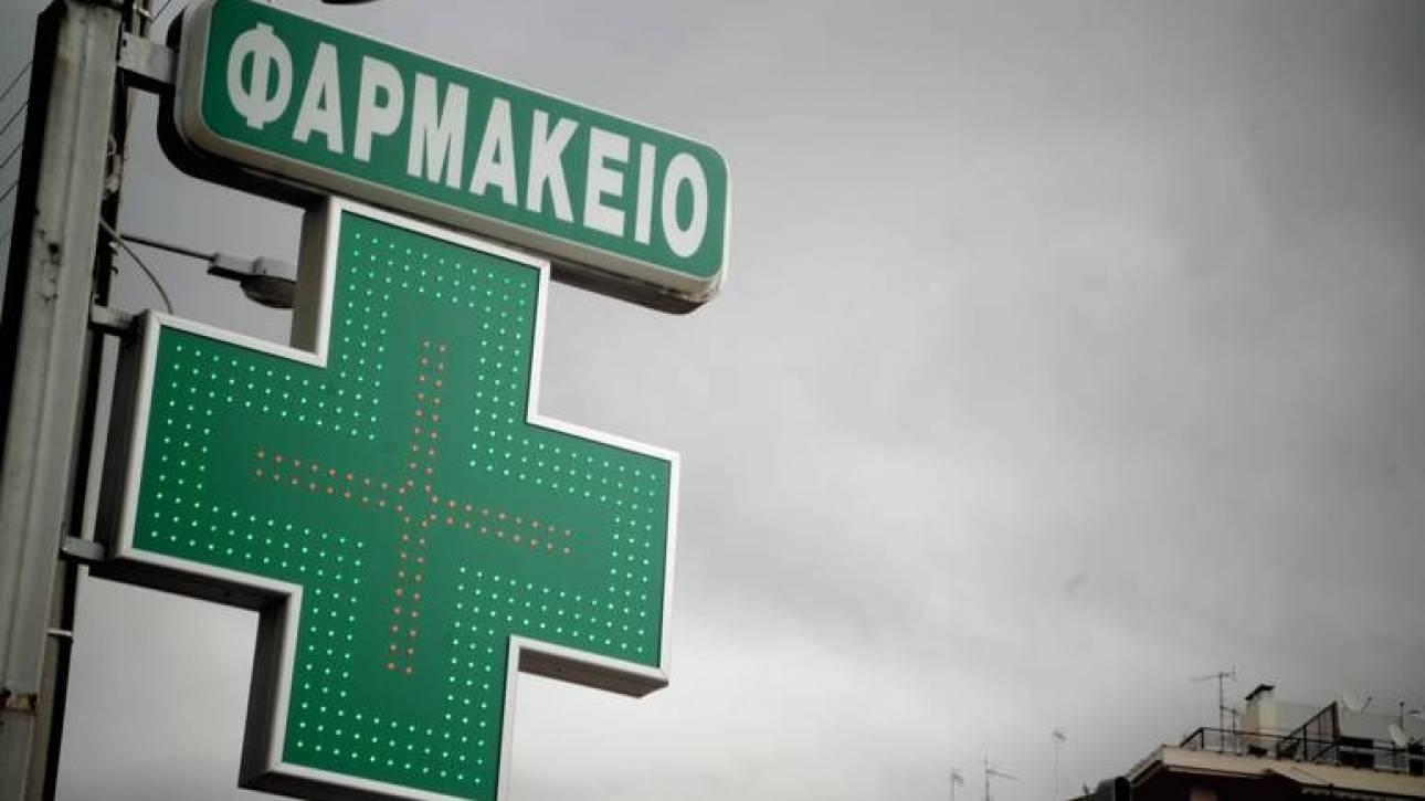 Τροπολογία προβλέπει τη χορήγηση άδειας φαρμακείου και σε μη φαρμακοποιούς