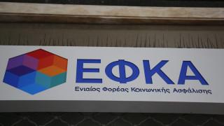 ΕΦΚΑ: Πώς υπολογίζεται η ανταποδοτική σύνταξη