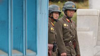 Ακόμη ένας Βορειοκορεάτης στρατιωτικός αυτομόλησε στη Νότια Κορέα