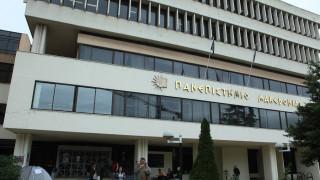 Εισβολή αγνώστων στην Πρυτανεία του Πανεπιστημίου Μακεδονίας