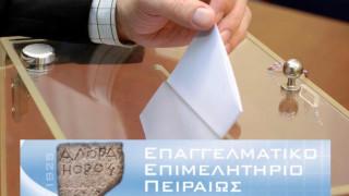 Αλλαγή σελίδας στο ΕΕΠ μετά από 16 χρόνια - Νέος Πρόεδρος ο Γιάννης Βουτσινάς με 70%
