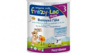 Βρεφικό γάλα  Αυτές είναι οι νέες παρτίδες Frezylac που ανακαλούνται στην  Ελλάδα ad94fff0fc7