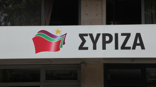 O ΣΥΡΙΖΑ καταδικάζει την επίθεση στην ΕΣΗΕΜ-Θ