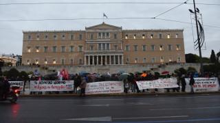 Διαμαρτυρία στο κέντρο της Αθήνας κατά των πλειστηριασμών (pics)