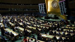 Ο ΟΗΕ απέρριψε την απόφαση των ΗΠΑ για την Ιερουσαλήμ