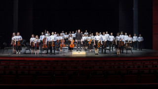 Εναρκτήρια συναυλία της Ελληνικής Συμφωνικής Ορχήστρας Νέων (ΕΛΣΟΝ)