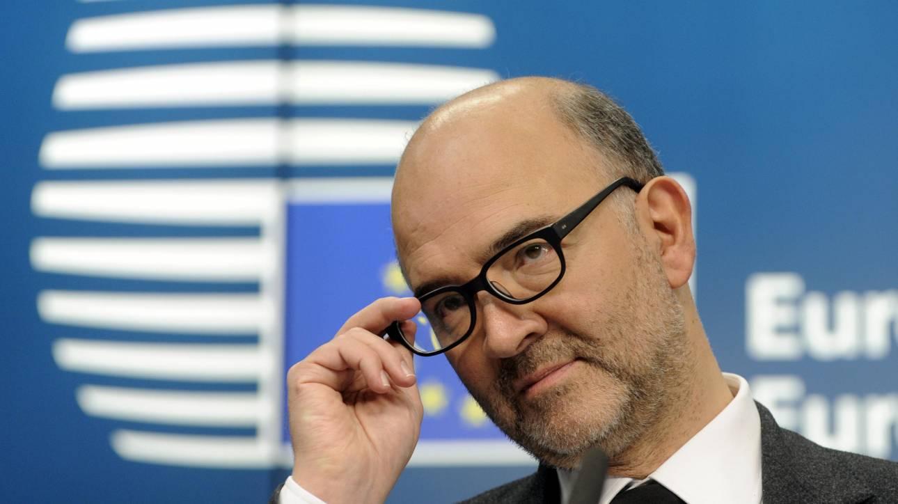 Μοσκοβισί: Τους επόμενους μήνες οι αποφάσεις για τη σχέση Ελλάδος -δανειστών μετά το Μνημόνιο