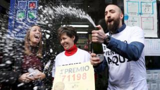 Ισπανία: Εργαζόμενοι σε οίκο ευγηρίας κέρδισαν συνολικά 10 εκατ. ευρώ στο χριστουγεννιάτικο λαχείο