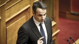 Μητσοτάκης: Ζήτημα δεδηλωμένης αν ο Π. Καμμένος διαφοροποιηθεί στο θέμα ονομασίας της ΠΓΔΜ