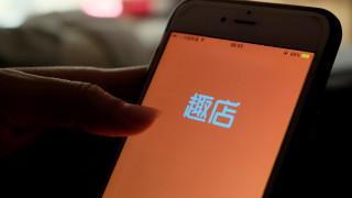 Κίνα: Δημιούργησαν μπαταρία που φορτίζεται σε δευτερόλεπτα