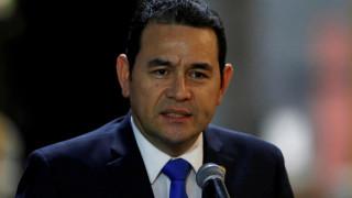 Γουατεμάλα: Ο πρόεδρος Μοράλες ανακοίνωσε τη μεταφορά της πρεσβείας της χώρας στην Ιερουσαλήμ